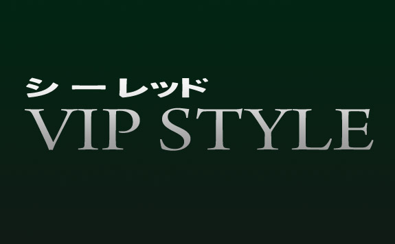 VIP Style - custom brand for VIP products